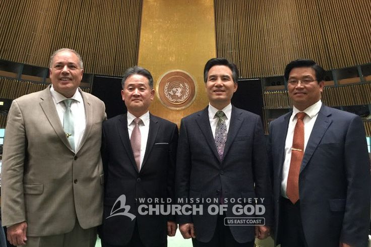 On December 13, 2016, the World Mission Society Church of God became the first church to be invited to a high-level conference of the United Nations. The United Nations Central Emergency Response Fund (UN CERF) hosted its 2017 High-Level pledging conference, where General Pastor Kim Joo-Cheol of the Church of God delivered a speech