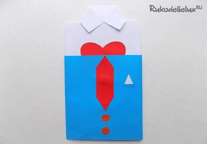 Картинки книга, открытки для папы сделай самара