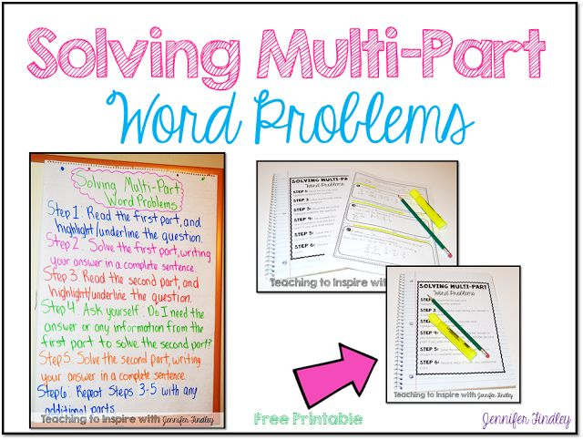 Solving Multi-Part Word Problems {Freebie Printable Chart} - Teaching to Inspire with Jennifer Findley
