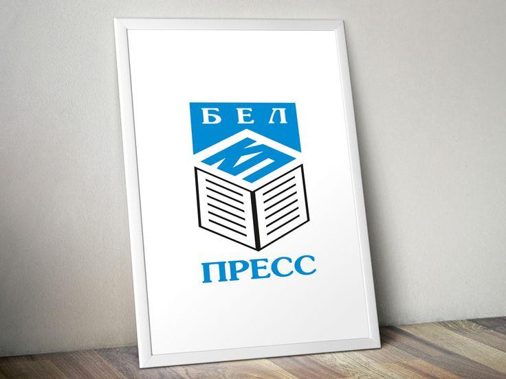 БелКП-ПРЕСС - логотип для печатного дома