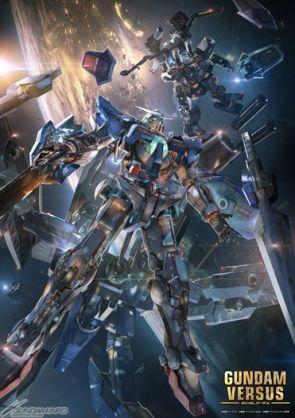 PS4「GUNDAM VERSUS」新キービジュアル3種公開!予約特典詳細や期間限定生産版の楽曲情報も! | GUNDAM.INFO | 公式ガンダム情報ポータルサイト