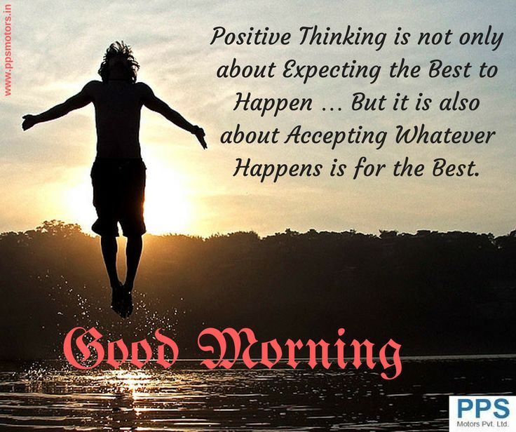 Quote About Thinking Positive: 25+ Best Quotes About Positive Thinking On Pinterest
