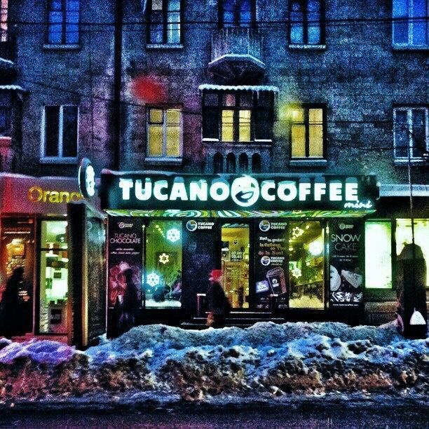 winter coffee christmas atmosphere