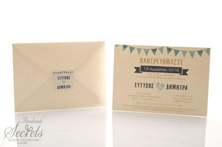 Picture of Προσκλητήριο γάμου μεταλλιζέ κρεμ σημαιάκια