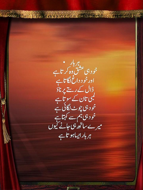 Love sites in pakistan