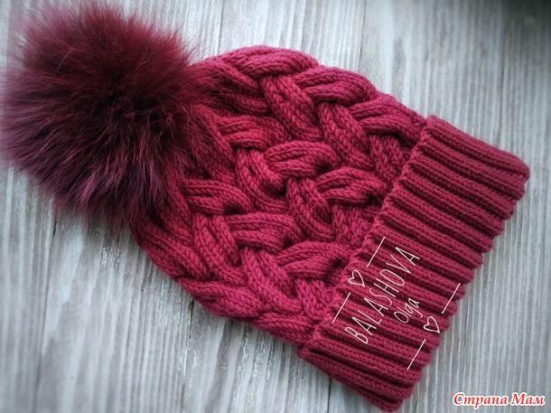 . Мои новые шапки!