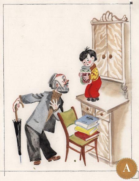 Книжная иллюстрация, художник А. Елисеев