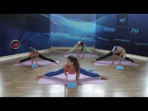 СТРЕТЧИНГ-растяжка   4 УРОК   timestudy.ru-онлайн фитнес клуб! - YouTube