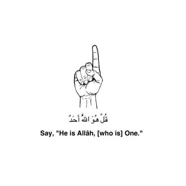 He is Allah.