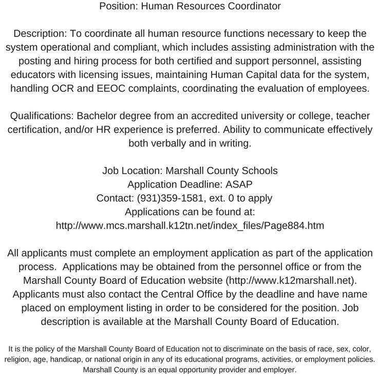 Hr Position Available With Marshall Co School System Lewisburgtn