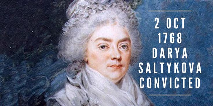 2 October 1768. Catherine the Great convicts Darya Saltykova aka Saltyhika, an aristocratic woman who is a serial killer and brutal sadist torturing over 100 of her serfs to death