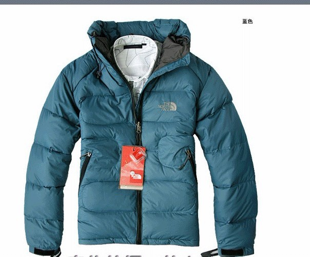 The North Face Polyester McMurdo Parka Downcoats Mens 001 http://www.northfacewinter.com/mens-cheap-the-north-face-downcoats
