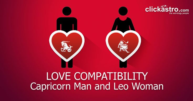 What to expect when dating a leo woman