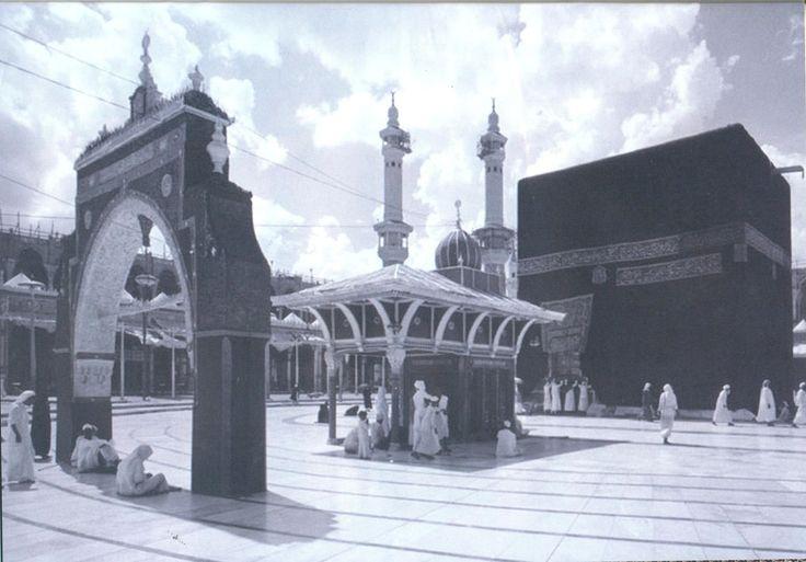 Masjid AlHaram Makkah Mukkarama old picture