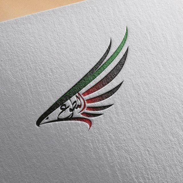 Logo for UAE rally driver Mohamed Al Mutawaa  #webdesign #webstagram #agency #branding #design #designer #adobe #photoshop #illustrator #graphicdesign #uidesign #uxdesign #uxdesigners #uae #design #userexperience #ui #ux #graphic #graphics #flatdesign #pixel #webdesigner #website #creative #html #css #javascript #logo #dubai