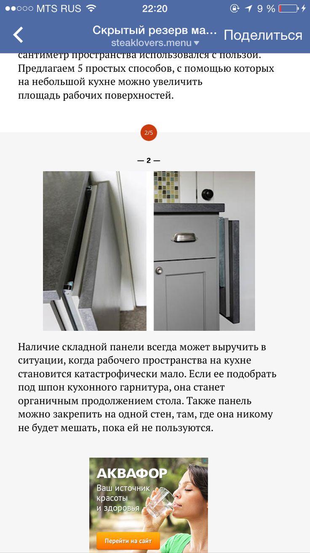 Mejores 91 imágenes de Кухня en Pinterest | 3ds max, Alacena y ...