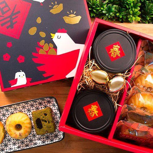 2017 Chinese New Year gift - Kim Ji hens