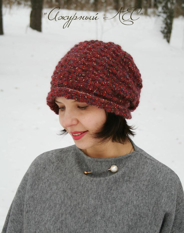Hats For Women, Knit Hat, Crochet Hat Women, Red Slouch Hat, Beanie Hat, Slouchy Beanie, Wool Warm Winter Hat,  Gift For Woman, Gift For Her by AzhurLES on Etsy