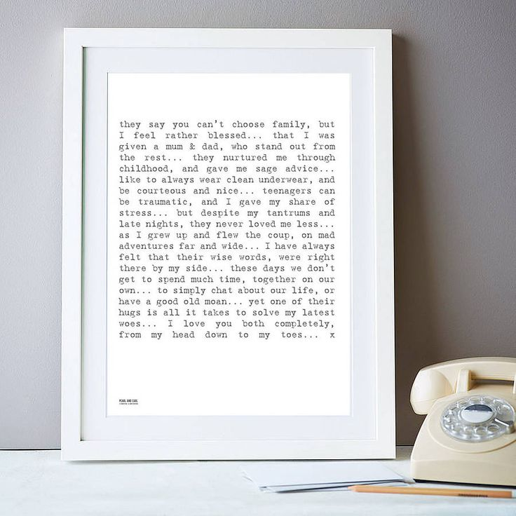 'to my parents' poem art print by pearl and earl | notonthehighstreet.com