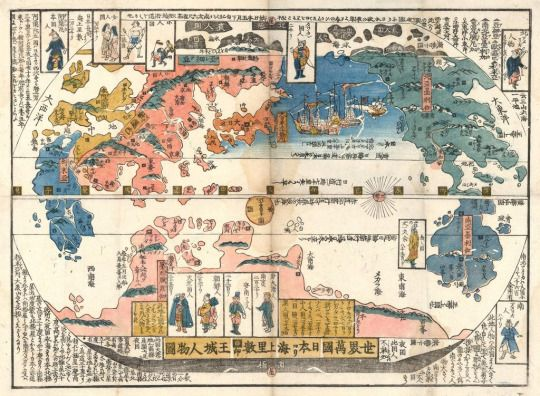 Japanese Map of the World and its People c. 1870