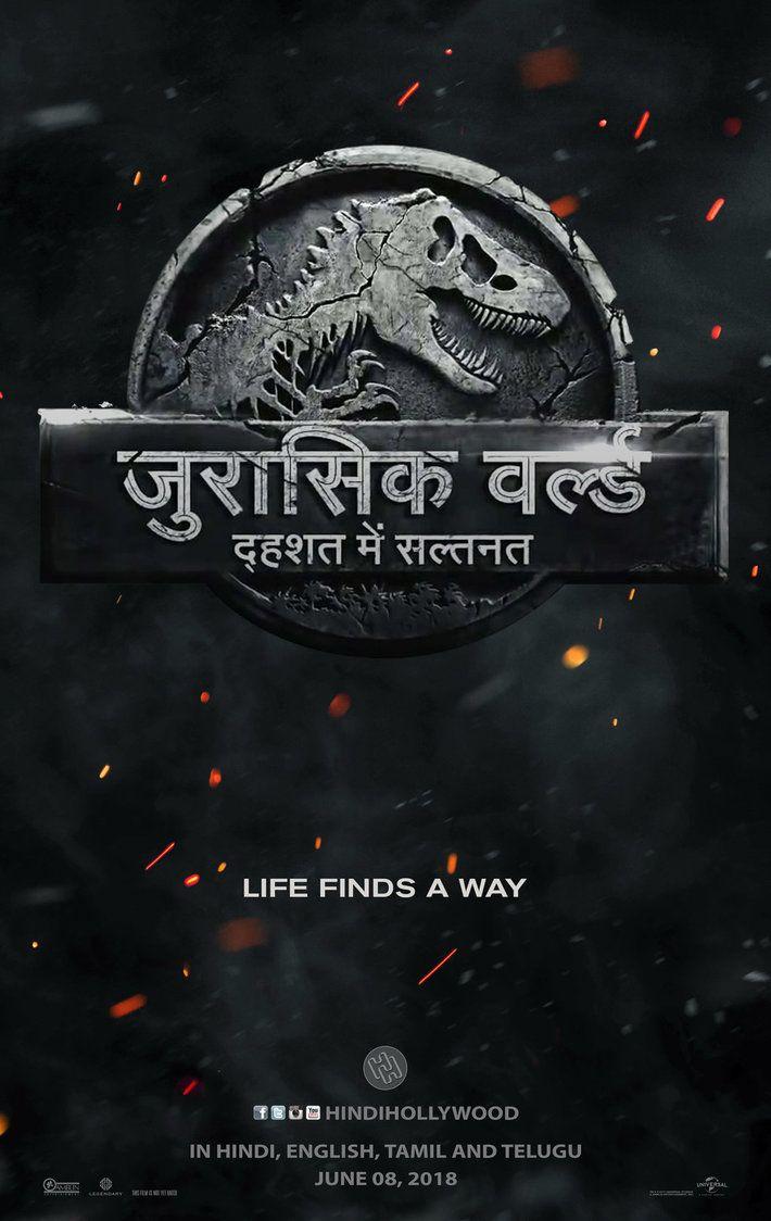 Jurassic World Fallen Kingdom Hindi Poster by HindiHollywood