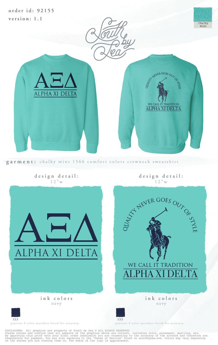 Ralph Lauren Polo by South by Sea | Alpha Xi Delta