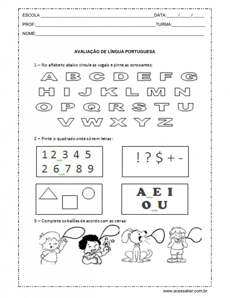 7 best atividades escolares images on pinterest texts classroom avaliao de portugus 1 ano fandeluxe Image collections