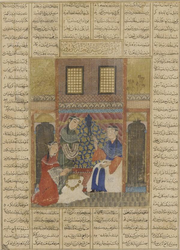 sandukht becomes aware of rudaba's actions shanameh 1335