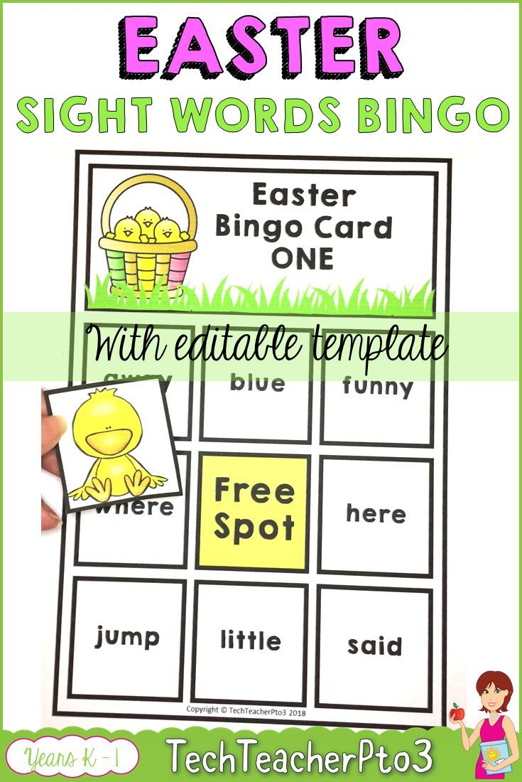 These Easter Bingo Printable Activity Cards for Kids are a fun way to bring sight word activities into your early years classroom. This pack even includes an editable template so you can create your own sight word games! #sightwords #easter #teacherspayteachers #bingo #games