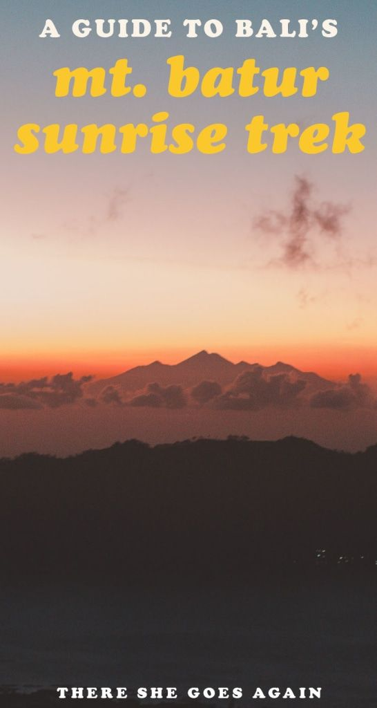If you visit Bali, then you don't want to miss hiking Mt. Batur at sunrise! This guide will show you everything you should expect on your hike. #bali #mtbatur