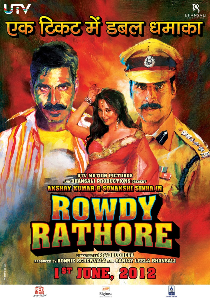 rowdy rathor movie song free instmank19