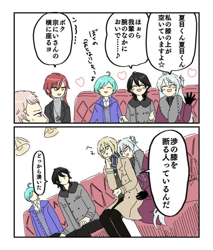 (4) Twitter