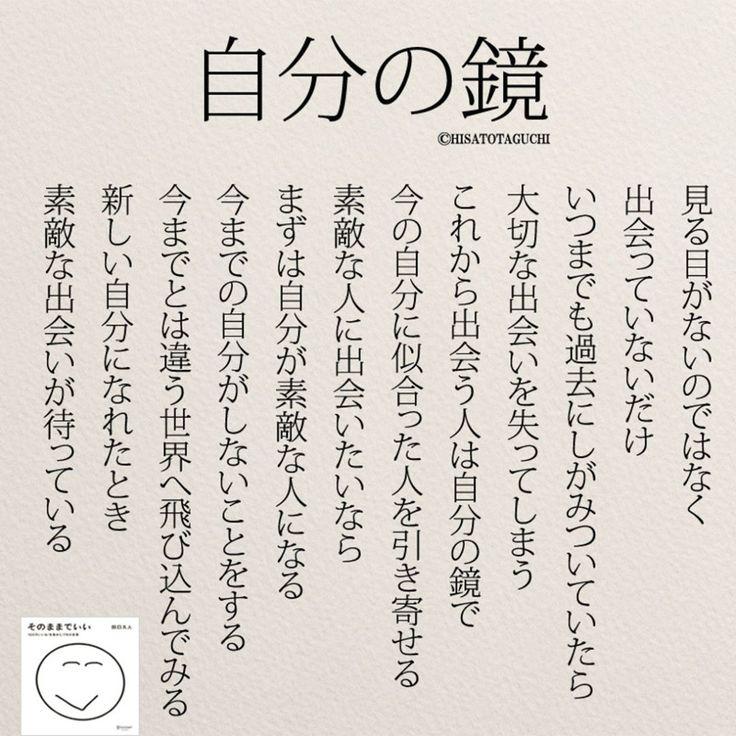 いいね!11.4千件、コメント55件 ― @yumekanau2のInstagramアカウント: 「本日の読書会で参加者の方から教えて頂いたことを作品にしました。自分が変わらないと何も始まりません。 . . . 【読書会を追加開催】 .…」