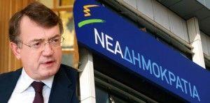Αθήνα, 21 Μαρτίου 2014   Επίσκεψη ΥΦΥΠΕΞ Κ. Γεροντόπουλου στην Αυστραλία (22-26.03.2014)  Ο Υφυπουργός Εξωτερικών, Κυριάκος Γεροντόπουλος, θα πραγματοποιήσει τετραήμερη επίσκεψη στην Αυστραλία, από τις 22 έως τις 26 Μαρτίου. Ο κ. Γεροντόπουλος θα βρεθεί αρχικά στην Μελβούρνη, όπου, την Κυριακή 23 Μαρτίου, θα παραστεί στη δοξολογία, η οποία θα τελεστεί στον Αρχιεπισκοπικό […]
