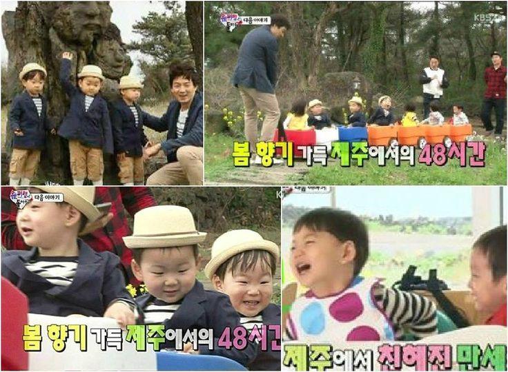 Preview Ep.75: All 7 superman kids daehan, minguk, manse, sarang, seoeon, seojun & Ji On with their appas spent time together in Jeju Island. Watch here: https://www.youtube.com/watch?v=co8QZN3gjmA