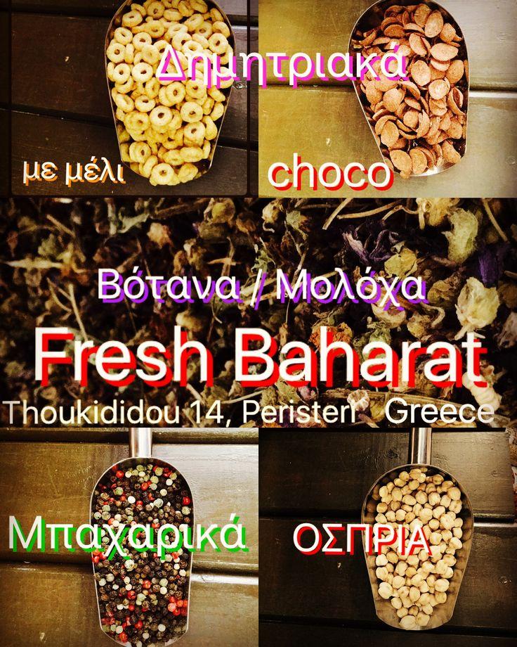 Fresh Baharat - μπαχαρικά , βότανα , τσάι , υπερτροφές , δημητριακά , όσπρια , διάφορα προι´οντα , πίσω απο το δημαρχείο στο Σταθμό Μετρό Περιστέρι