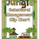 FREE- Jungle theme clip chart   For The Complete Jungle Set    For matching units see my following jungle theme units. Jungle Theme Alphabet Set With 14 ...