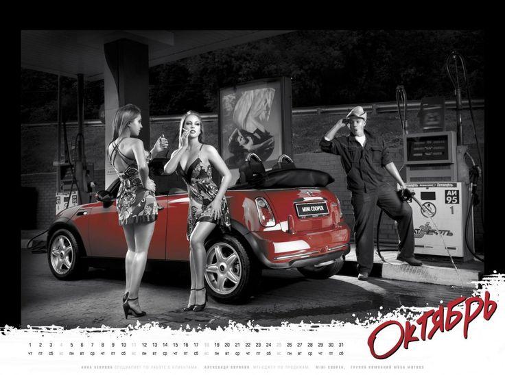 Календар с девушками и авто - заставки для мобильных телефонов: http://wallpapic.ru/transport/calendar-hot-babes-and-cars/wallpaper-14256