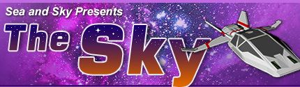 Explore the Sky- Glossary of Astronomy Terms http://www.seasky.org/astronomy/astronomy-glossary.html