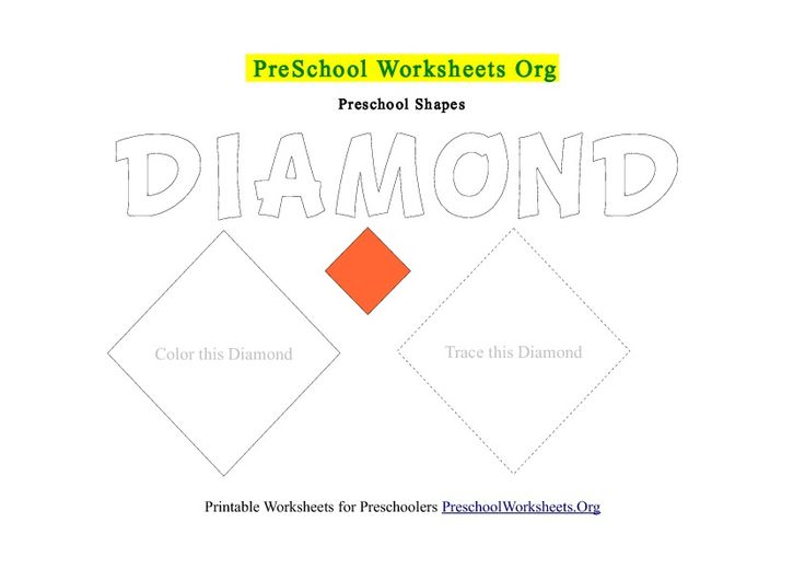 15 Best Images About Diamond On Pinterest