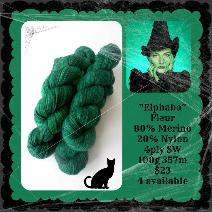 Elphaba - Which Witch? | Red Riding Hood Yarns