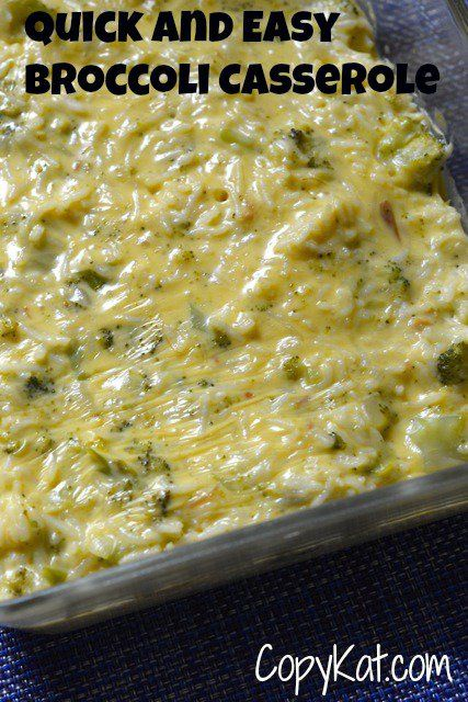 Quick and Easy Broccoli Rice Casserole is a simple side dish you can make that everyone will love. Velveeta cheese, cream of chicken soup make this dish tasty.