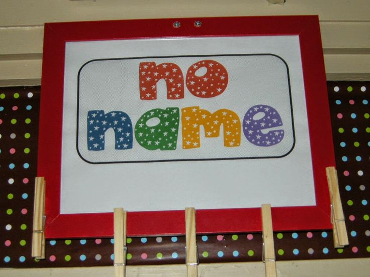 Language Arts Classroom Decorations ~ Best ideas about no name board on pinterest