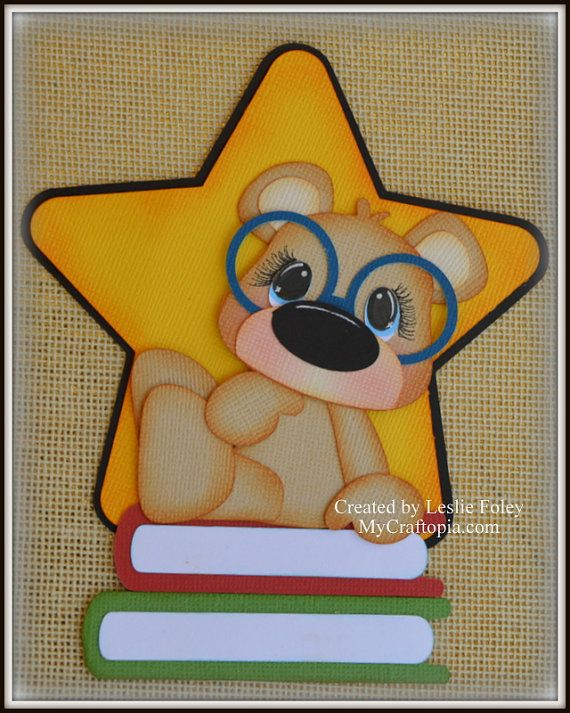 Sitting Bear School Premade Scrapbooking by MyCraftopia on Etsy