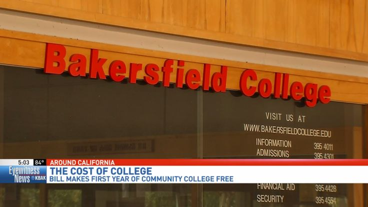 Free tuition for first year Bakersfield College students | KBAK - Bakersfield Now #college #collegestudents