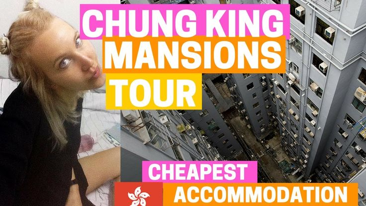 CHEAPEST ACCOMMODATION IN HONG KONG - CHUNGKING MANSION TOUR, PRICES