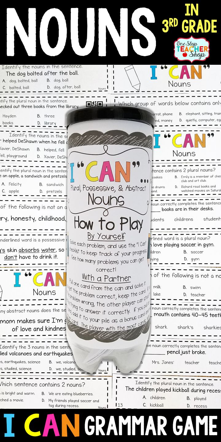 3rd Grade I CAN Grammar Game | Plural Nouns, Possessive Nouns, Abstract Nouns | 3rd Grade Grammar Review | Grammar Practice for 3rd Grade | Centers, Progress Monitoring, Small Group, Whole Group | 3rd Grade Common Core Aligned | 3rd Grade Plural Nouns, Possessive Nouns, Abstract Nouns Game