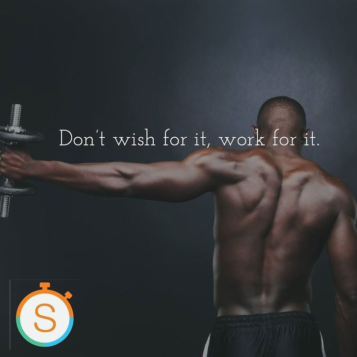 Work for what you want.  #sworkitapps #sworkit #fitness #health #workout –