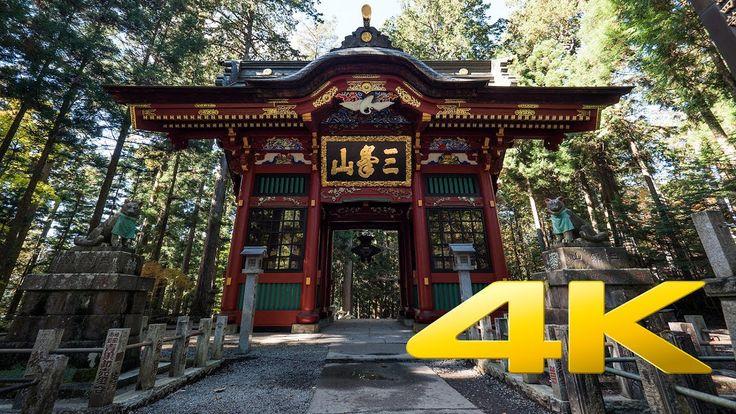 Mitsumine Shrine - Saitama - 三峯神社 - 4K Ultra HD