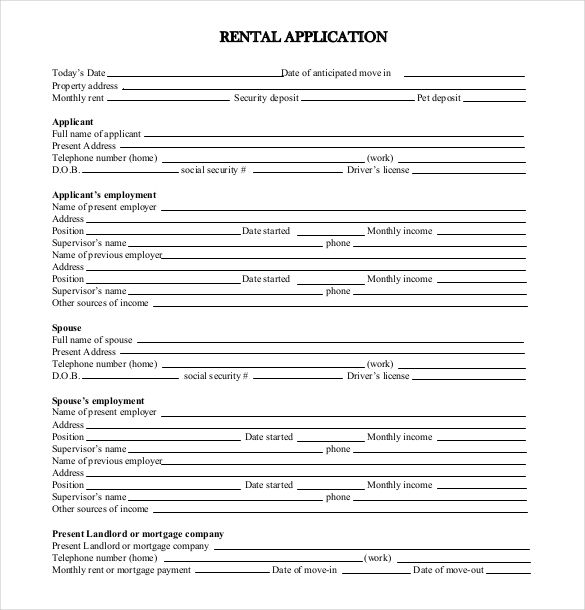 Tenant Application Form Rental Application Application Form